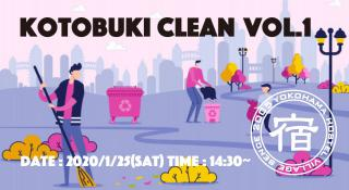 KOTOBUKI CLEAN Vol.1