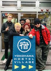 Japanese Punk Rock band NAKED YEGGS stayed at YHV